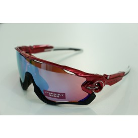 Oakley Jawbreaker RED Chrome - Prizm Snow