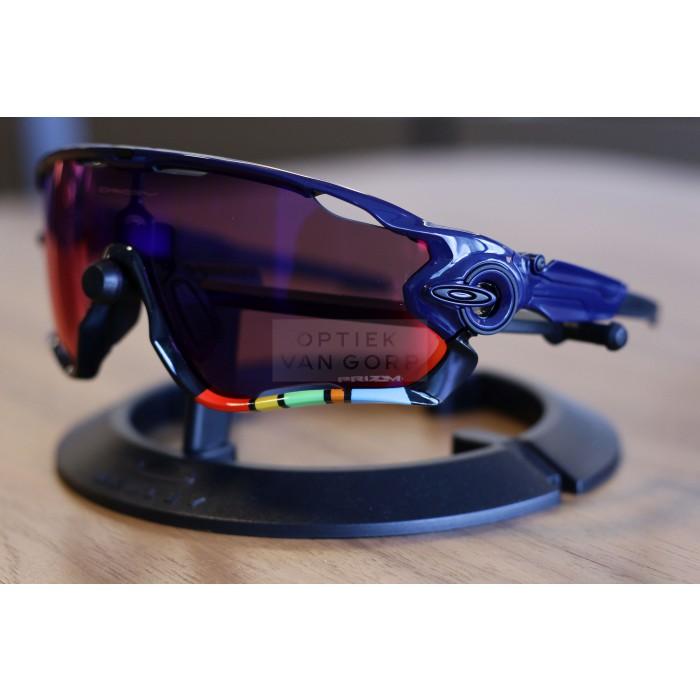 Oakley Prizm Road Jawbreaker